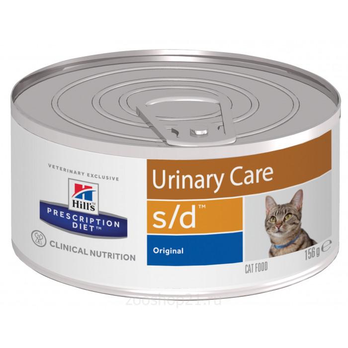 Корм Hill's Prescription Diet s/d Urinary Care консервы для кошек диета для поддержания здоровья мочевыводящих путей курица, 156 г