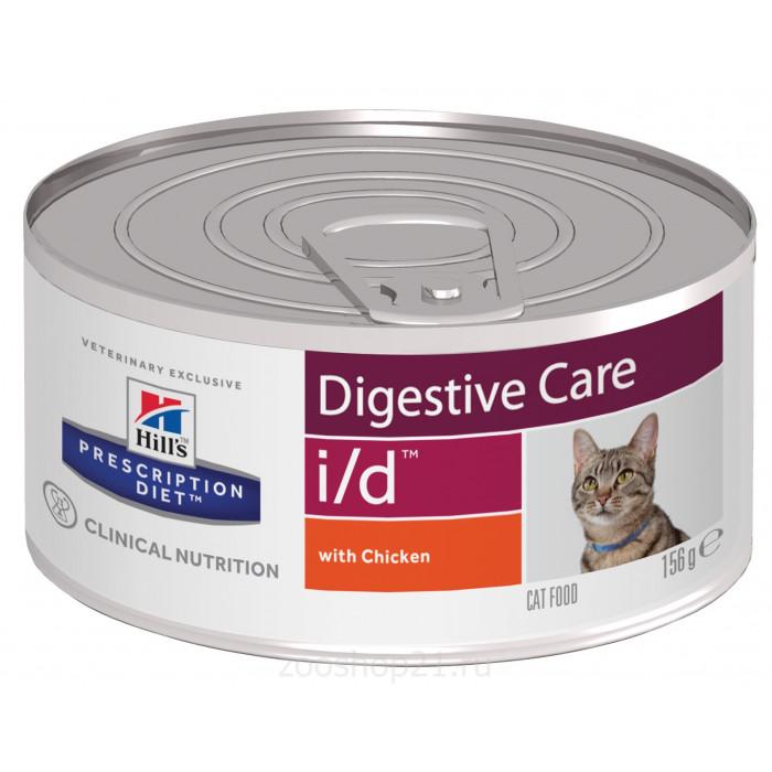 Корм Hill's Prescription Diet i/d Digestive Care консервы для кошек диета для поддержания здоровья ЖКТ с курицей, 156 г