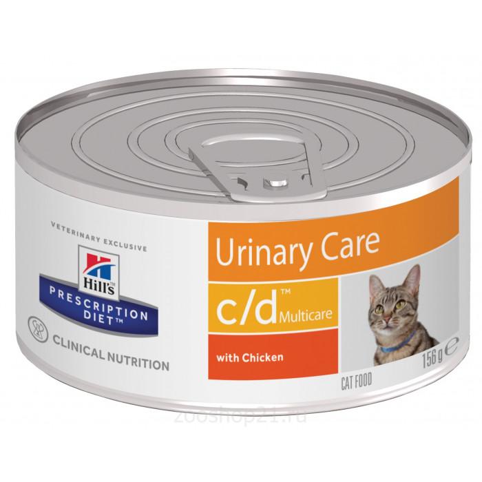 Корм Hill's Prescription Diet c/d Multicare Urinary Care консервы для кошек диета для поддержания здоровья мочевыводящих путей с курицей, 156 г