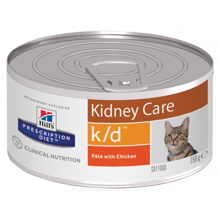 Корм Hill's Prescription Diet k/d Kidney Care консервы для кошек диета для поддержания здоровья почек с курицей, 156 г