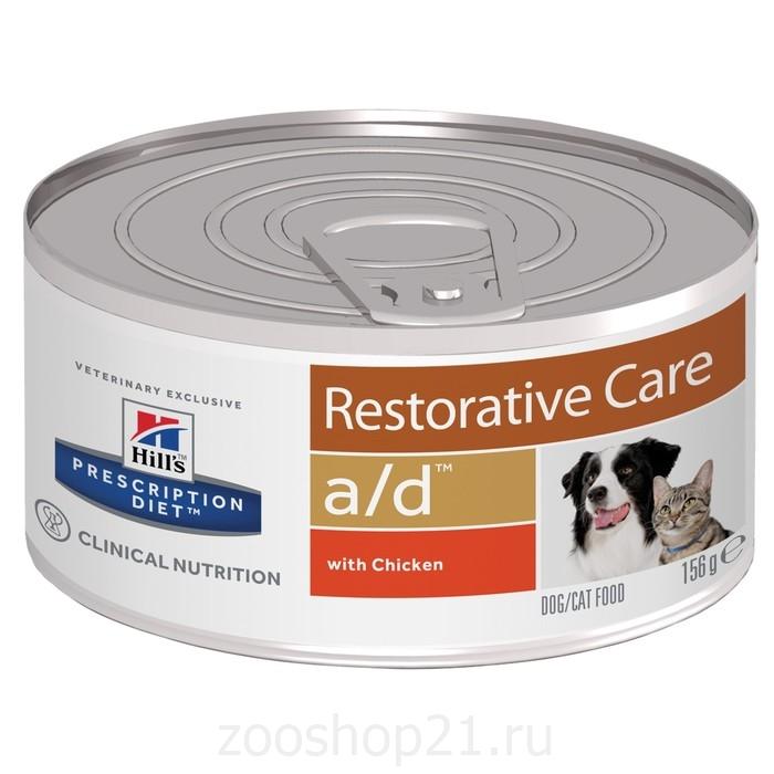 Корм Hill's Prescription Diet a/d Restorative Care консервы для собак и кошек в период выздоровления и восстановления с курицей, 156 г