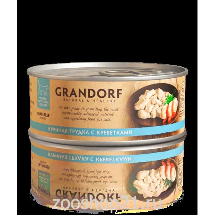 Корм GRANDORF Куриная грудка с креветками для кошек всех возрастов, 70 г