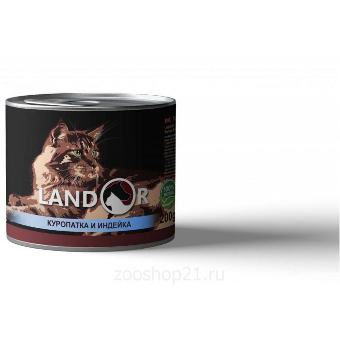 Корм Landor GAME AND TURKEY FOR CATS для взрослых кошек куропатка с индейкой, 200 г