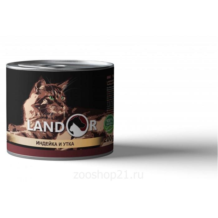 Корм Landor TURKEY AND DUCK FOR CATS для взрослых кошек индейка с уткой, 200 г