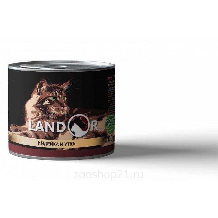 Корм Landor TURKEY AND DUCK FOR KITTEN для котят индейка с уткой, 200 г