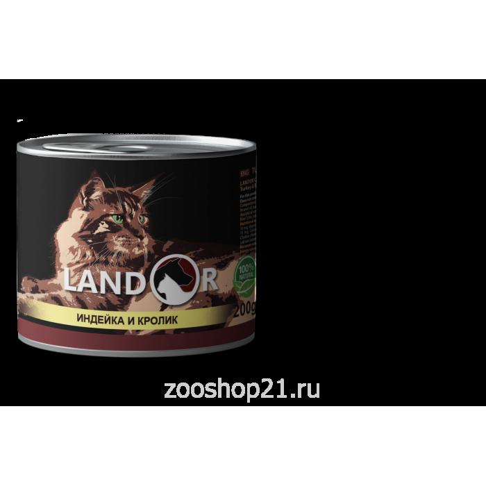 Корм Landor TURKEY AND RABBIT FOR CATS для взрослых кошек индейка с кроликом, 200 г