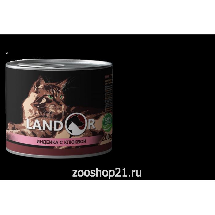 Корм Landor TURKEY WITH CRANBERRIES FOR CATS для стерилизованных взрослых кошек индейка с клюквой, 200 г