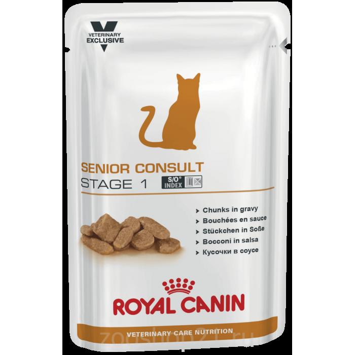 Корм Royal Canin Senior Consult Stage 1 (в соусе) для кошек старше 7 лет, не имеющих видимых признаков старения, 100 г