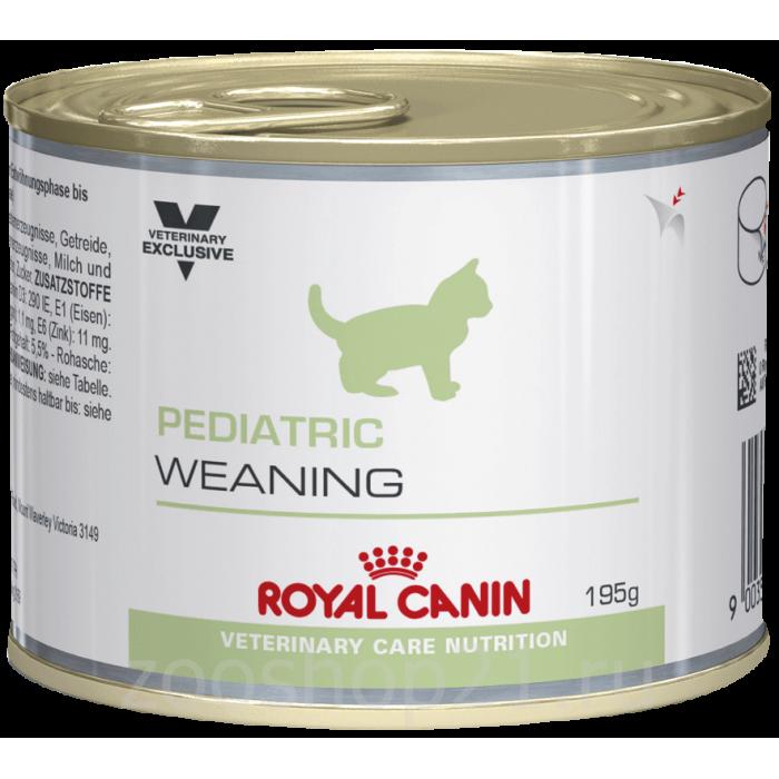 Корм Royal Canin Pediatric Weaning Kitten для котят 1-4 мес., 195 г