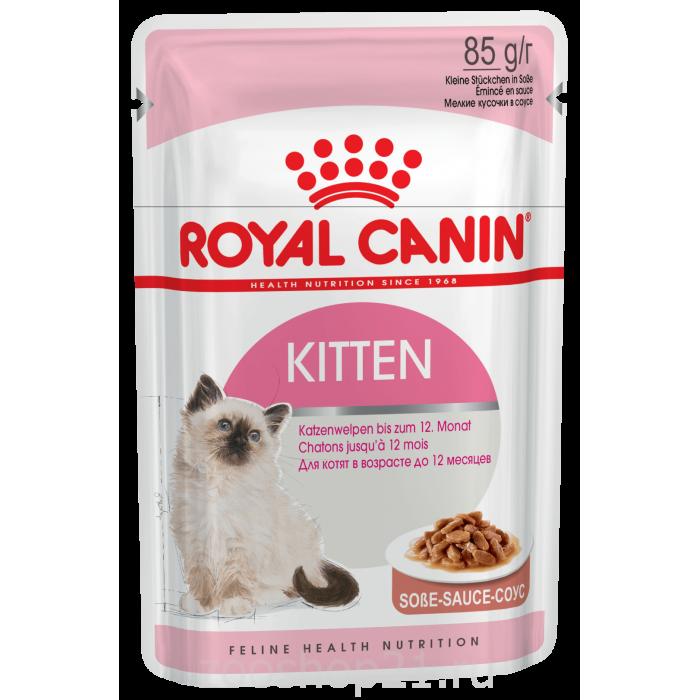 Корм Royal Canin Kitten (в соусе) для котят от 4 до 12 мес., 85 г