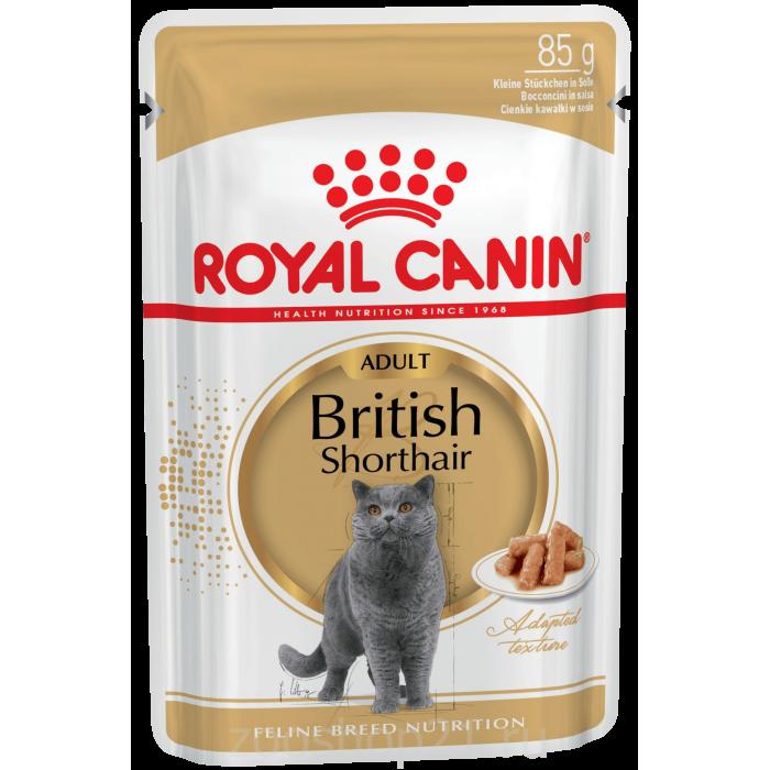 Корм Royal Canin British Shorthair (в соусе) для британских/шотландских пород старше 1 года, 85 г
