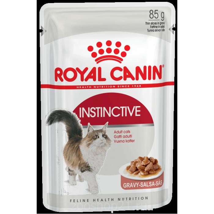 Корм Royal Canin Instinctive (в соусе) для кошек старше 1 года, 85 г