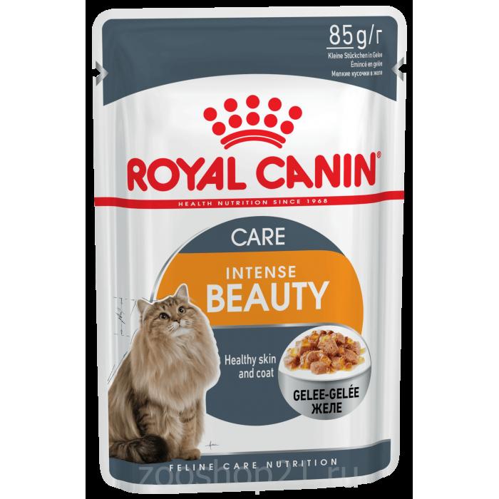 Корм Royal Canin Intense Beauty (в желе) для красоты шерсти, 85 г