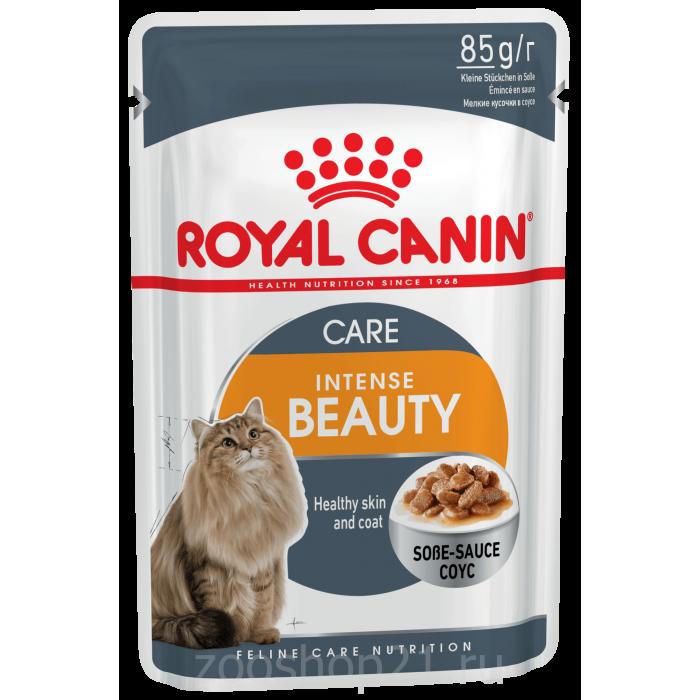 Корм Royal Canin Intense Beauty (в соусе) для красоты шерсти, 85 г