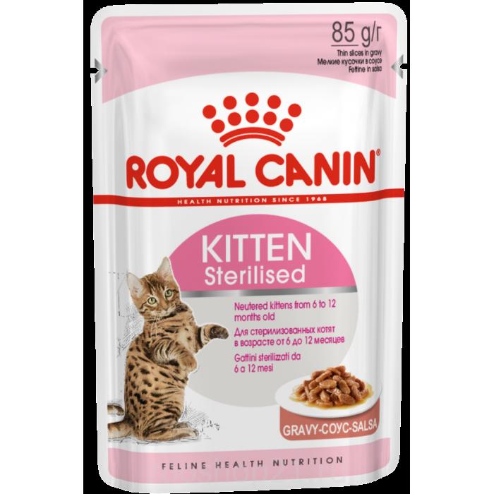 Корм Royal Canin Kitten Sterilised (в соусе) для стерилизованных котят от 6 до 12 мес., 85 г