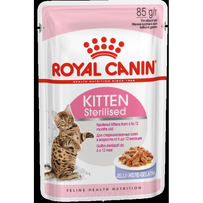 Консервы Royal Canin Babycat Instinctive для котят (195 гр)