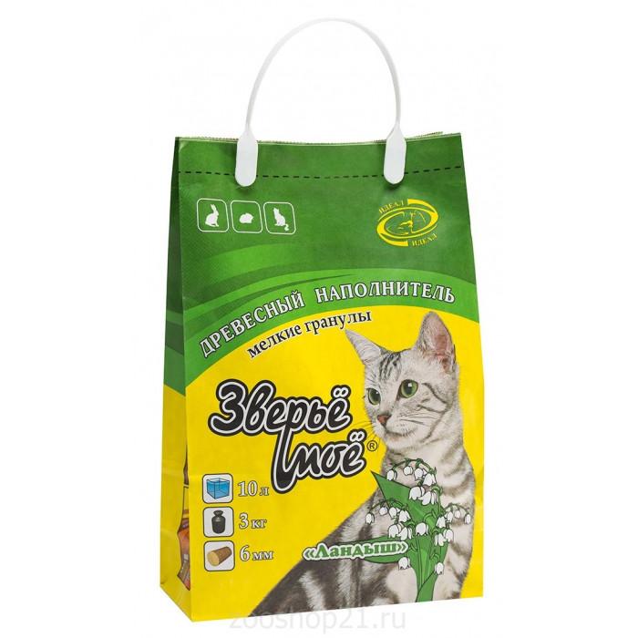 Корма для кошек PRO PLAN - купить корма Про-План для