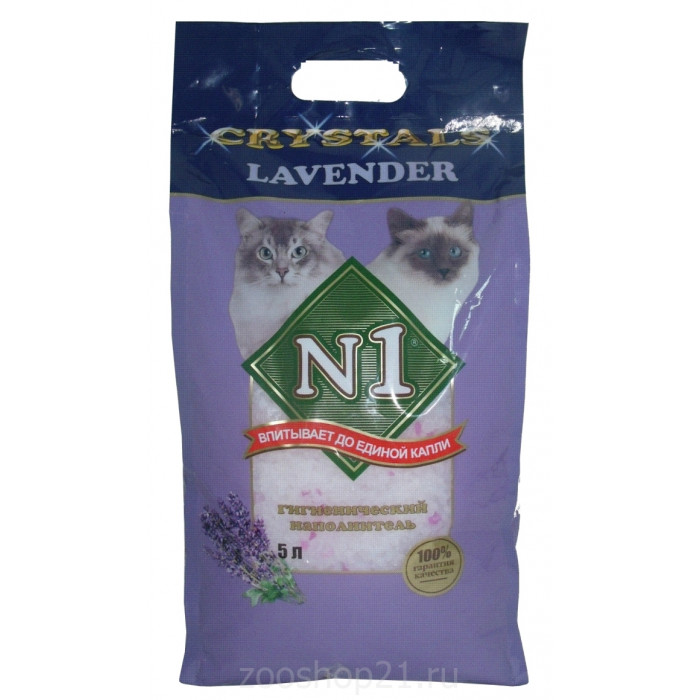 """N1 Силикагелевый наполнитель """"Лаванда"""", фиолетовый 5л (Crystals Lavender)"""