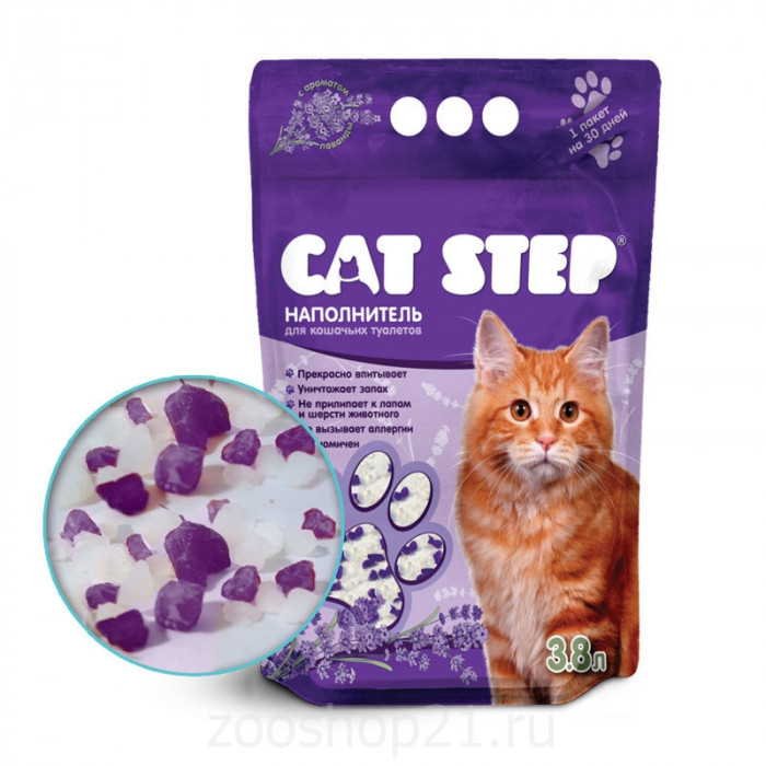CAT STEP силикагелевый с ароматом лаванды, 3.8 л