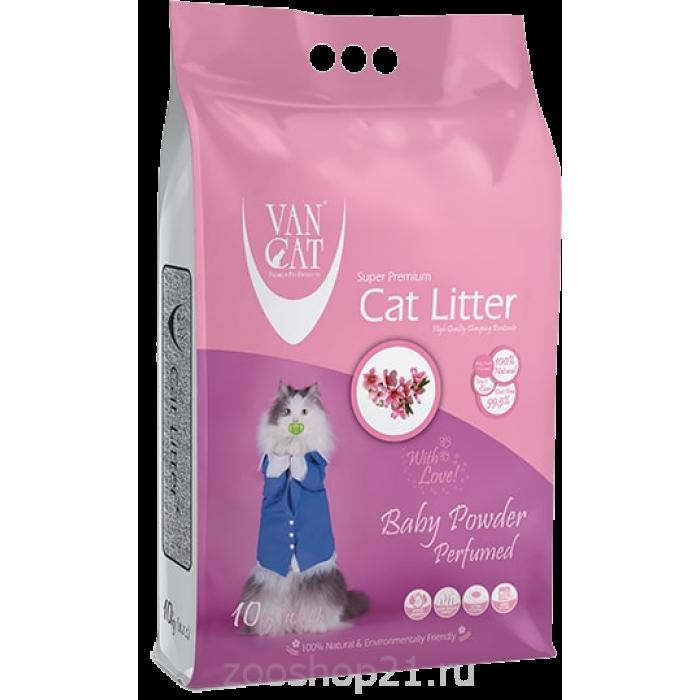Van Cat Комкующийся наполнитель без пыли с ароматом Детской присыпки пакет, 10 кг
