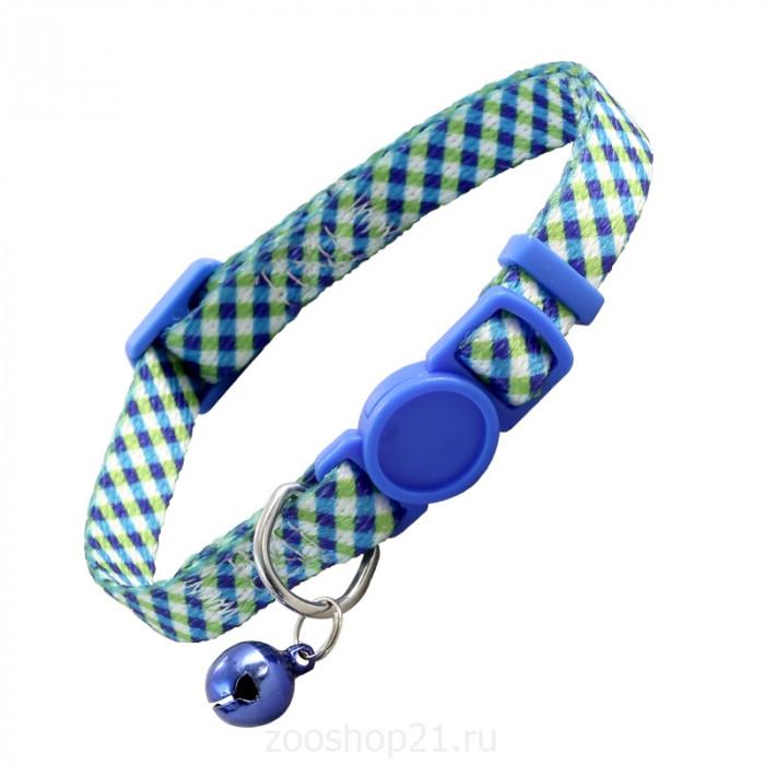 """Ошейник нейлоновый для кошек """"Клетка"""", голубой, 10*210-330мм"""