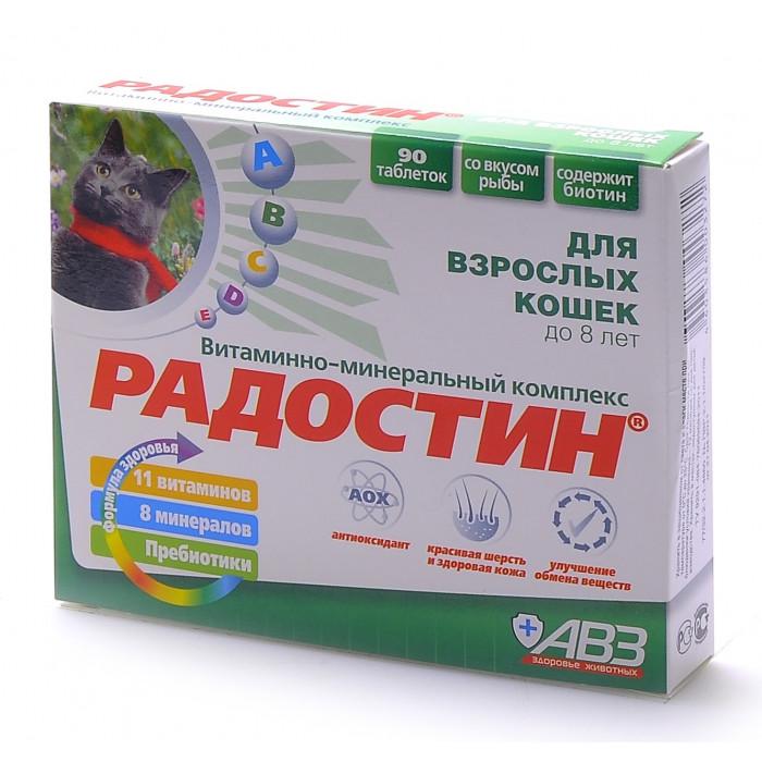 АВЗ (Агроветзащита) Радостин витамины для кошек до 8 лет, 90 таб