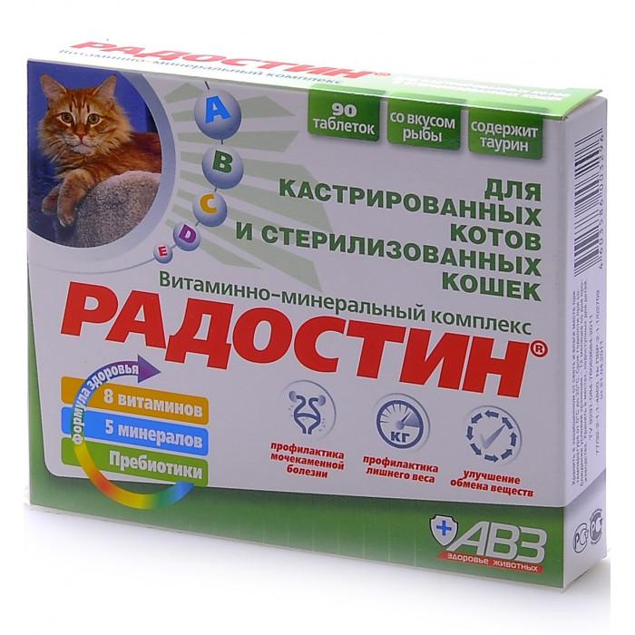 АВЗ (Агроветзащита) Радостин добавка витаминно-минеральная для кастрированных котов, 90 таб