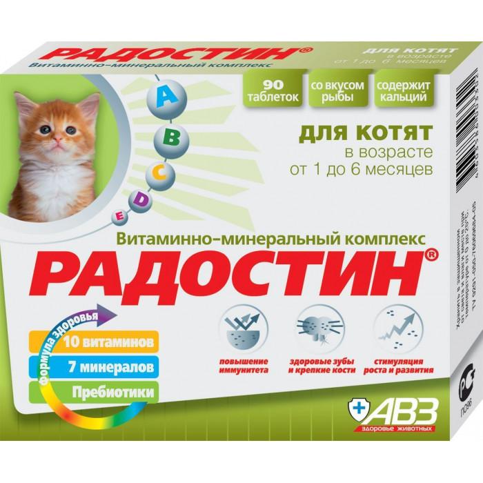 АВЗ (Агроветзащита) Радостин витамины для котят от 1 до 6 месяцев, 90 таб