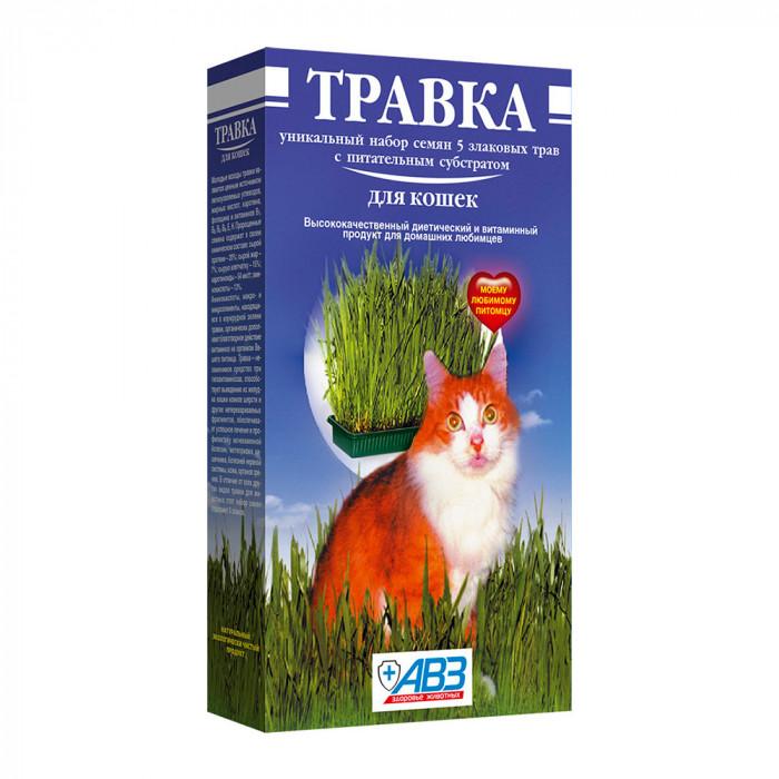 АВЗ (Агроветзащита) Травка для кошек лоток