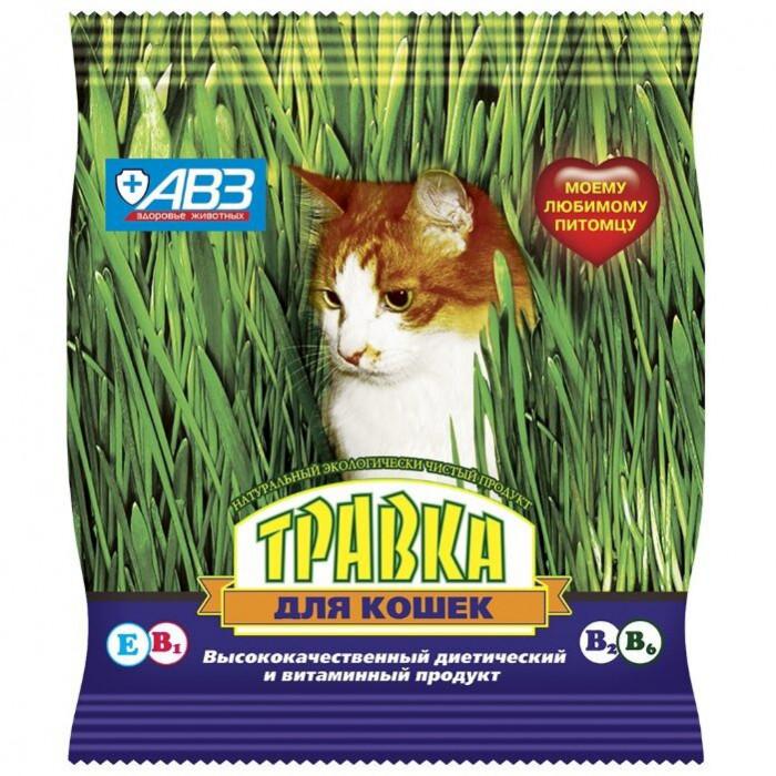 АВЗ (Агроветзащита) Травка для кошек пакет