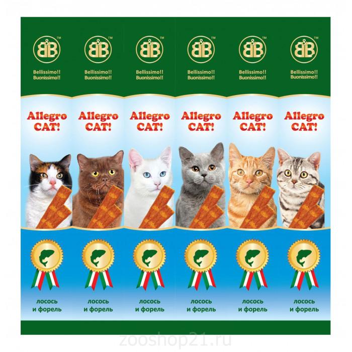 B&B Allegro Cat Колбаски для кошек Лосось/Форель, 5 г (за 1 шт)