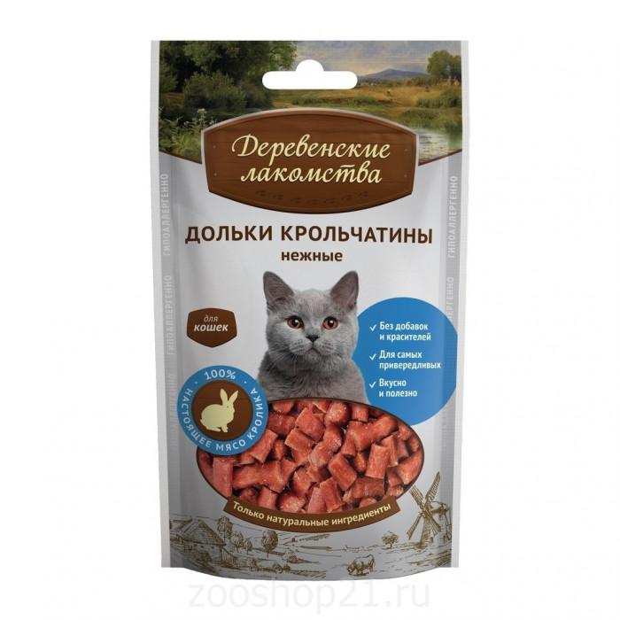 Деревенские лакомства Дольки крольчатины нежные для Кошек (100% мясо), 0,045 кг