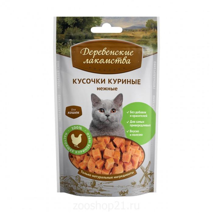 Деревенские лакомства Куриные кусочки нежные для Кошек (100% мясо), 0,045 кг