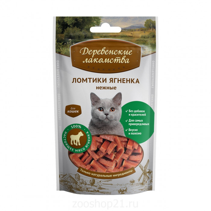 Деревенские лакомства Ломтики ягненка нежные для Кошек (100% мясо), 0,045 кг