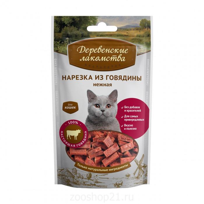 Деревенские лакомства Нарезка из говядины нежная для Кошек (100% мясо), 0,045 кг