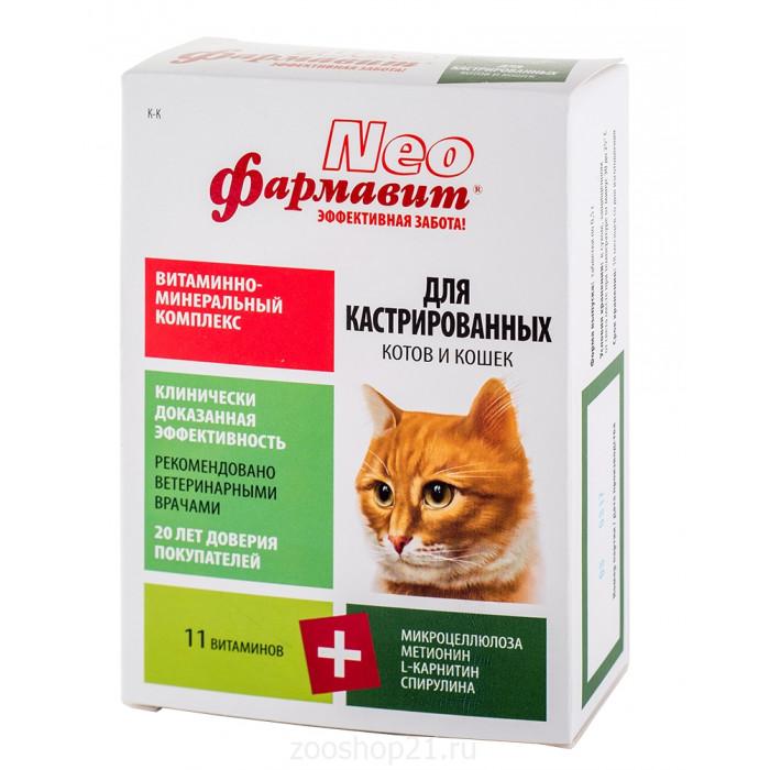 Фармавит Neo для кастрированных котов и кошек, 60 таблеток
