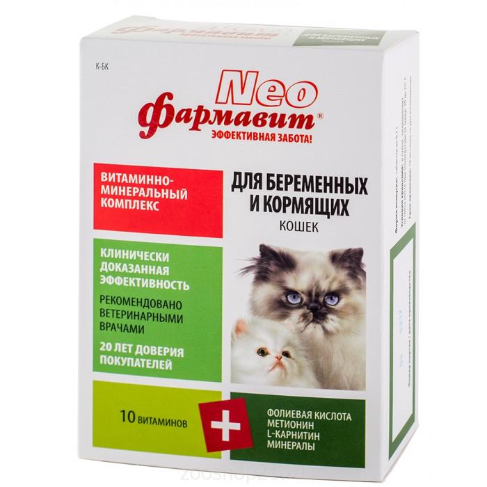 Фармавит Neo для беременных и кормящих кошек, 60 таблеток