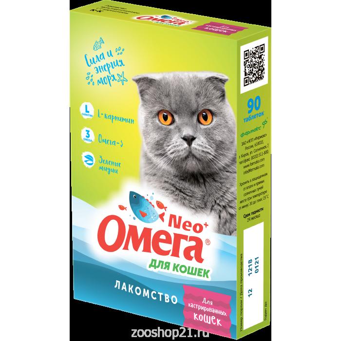 Омега Neo+ для кастрированных кошек, 90 таблеток