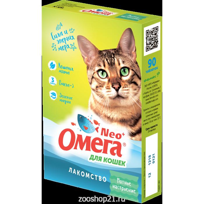 Омега Neo+ Мятное настроение для кошек, 90 таблеток