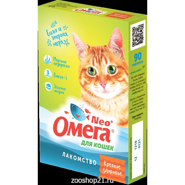 Омега Neo+ Крепкое здоровье для кошек, 90 таблеток