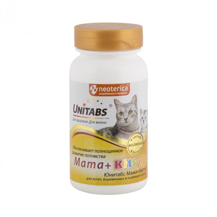 Юнитабс Мама+Китти с B9 витамины для кошек и котят, 120 таблеток