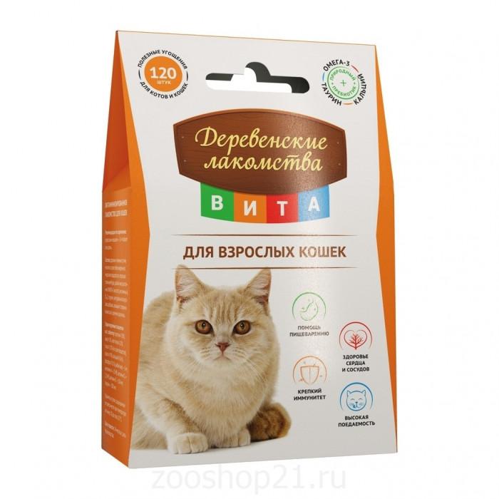 Деревенские лакомства ВИТА для взрослых кошек 120 таблеток