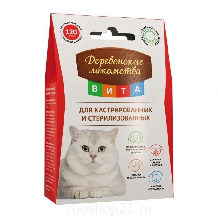 Деревенские лакомства вита для кастрированных и стерилизованных кошек, 120 таблеток