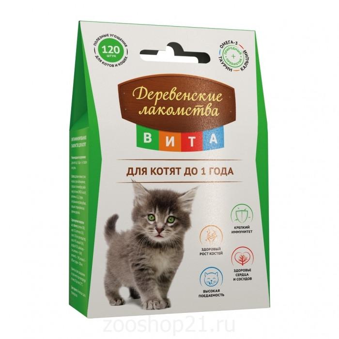 Деревенские лакомства вита для котят до 1 года, 120 таблеток