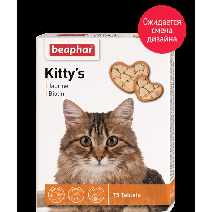 Beaphar Витамины д/кошек с таурином и биотином, сердечки (Kitty's Taurine + Biotin), 75шт