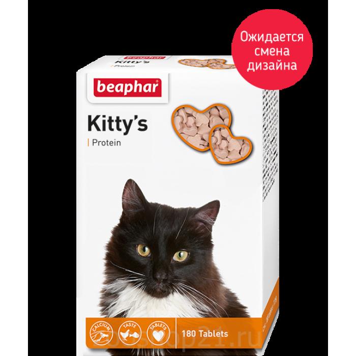 Beaphar Витамины для кошек с протеином, рыбки (Kitty's Protein) 180 шт
