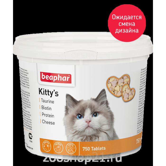 Beaphar Комплекс витаминов для кошек (Kitty's Mix), 750 шт
