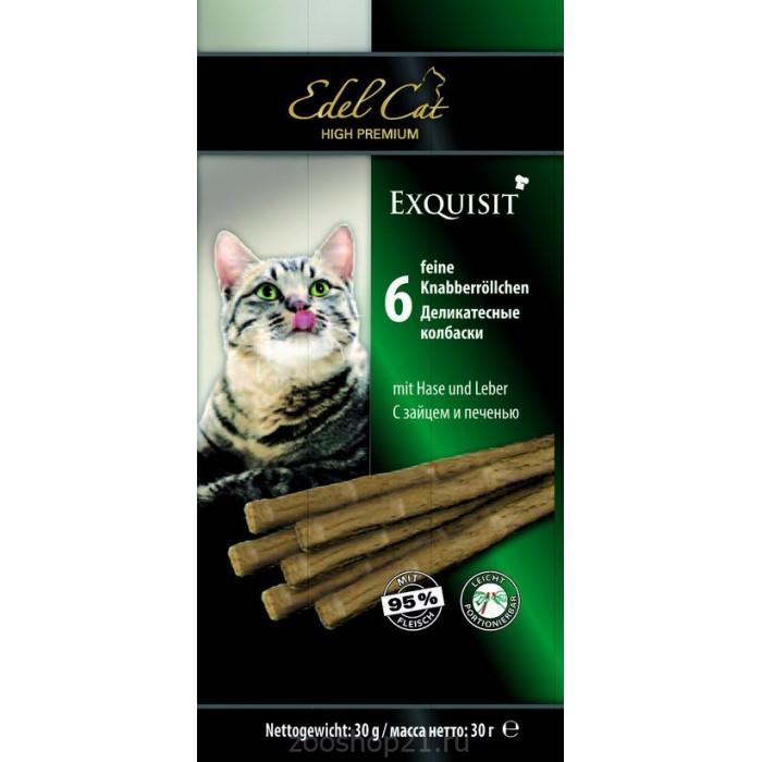 Edel Cat Колбаски для кошек с зайцем и печенью 6 шт, 0.03 кг
