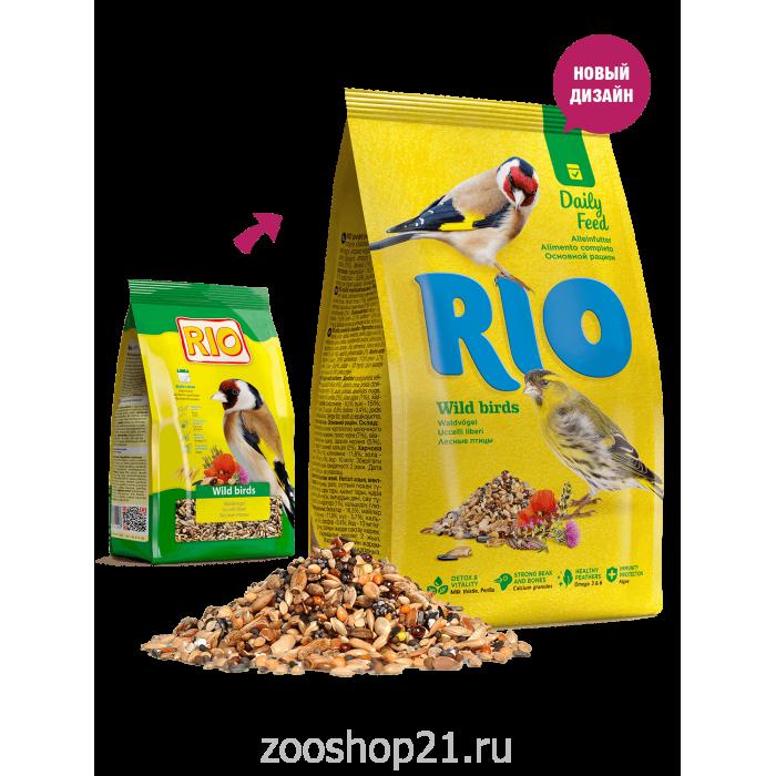 Rio для лесных певчих птиц, 500 г