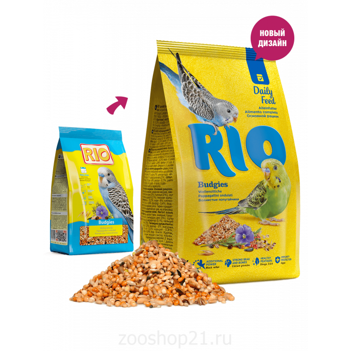 Rio для волнистых попугаев, 1 кг